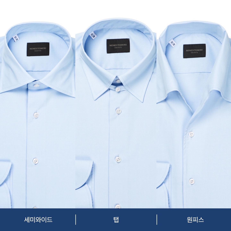 [프리오더] COOL&SOFTER 화이트 드레스 셔츠